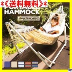 """Thumbnail of """"《送料無料》 ハンモック チェアー ハンモックチェア 自立 ベキュー 庭 海 7"""""""
