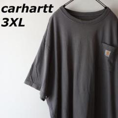"""Thumbnail of """"古着 カーハート ポケットTシャツ グレー ビックサイズ メンズ 3XL"""""""