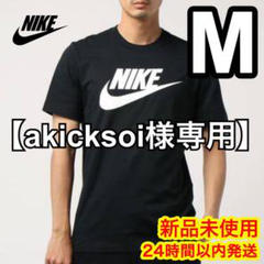 """Thumbnail of """"ナイキ フューチュラ Tシャツ ホワイト×ブラック M"""""""