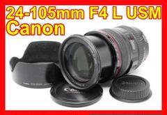 "Thumbnail of ""⭐️Canon キヤノン EF 24-105mm F4 L USM⭐️"""