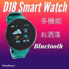 "Thumbnail of ""大人気 おすすめ D18 スマートウォッチ 腕時計 緑"""