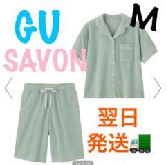 """Thumbnail of """"GU SAVON サボン コラボ パイルパジャマ ミントグリーン M"""""""