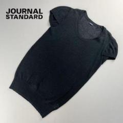 ジャーナルスタンダード リネン サマーニット 半袖 織 紺 *NN462
