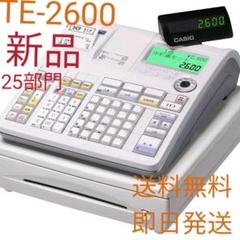 "Thumbnail of ""CASIO レジスター TE-2600 新品未使用"""