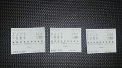 "Thumbnail of ""本牧/大黒/磯子 海釣り公園大人釣り券 3枚"""