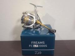 フリームス 21 2000S