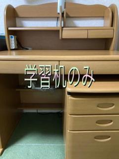 "Thumbnail of ""学習机 机専用ページ 送料込み"""