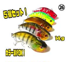 "Thumbnail of ""バイブレーション㉖メタルバイブレーション☆バスルアー✳️レベルバイブ風!"""