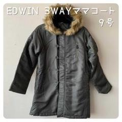 "Thumbnail of ""** mai.rui.様ご購入用 ** EDWIN 犬印 3WAY ママコート"""