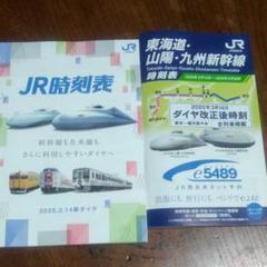 表 呉線 時刻 スーパージェット時刻表・料金表|広島・呉~松山航路|瀬戸内海汽船