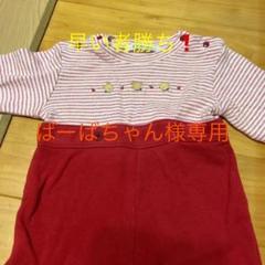 """Thumbnail of """"ロンパース80"""""""