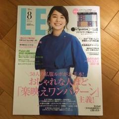 "Thumbnail of ""LEE8月号 雑誌のみ"""
