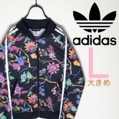 "Thumbnail of ""adidas アディダス ジャージ ブルゾン 花柄 大きめ 三本線 マルチカラー"""