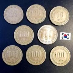"Thumbnail of ""【韓国】旧100ウォン コイン セット"""