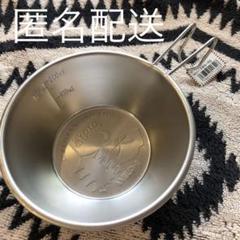 "Thumbnail of ""シェラカップ 京都限定 WILD-1 大文字 ご当地"""