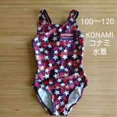 "Thumbnail of ""KONAMI ワンピース水着 120サイズ"""