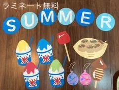 "Thumbnail of ""壁面飾り SUMMERセット"""