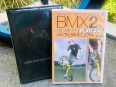 """Thumbnail of """"BMXフラットランドDVD"""""""