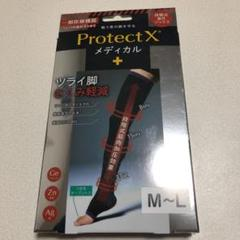 """Thumbnail of """"プロテクトX メディカル 着圧 ソックス むくみ 静脈瘤 リンパ 健康"""""""