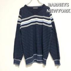 "Thumbnail of ""BARNEYS NEWYORK バーニーズニューヨーク Vネックニットセーター"""