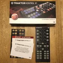 "Thumbnail of ""TRAKTOR KONTROL X1"""