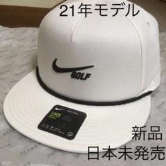 "Thumbnail of ""日本未発売21年NIKEゴルフAerobillレトロ72ハット白キャップgolf"""