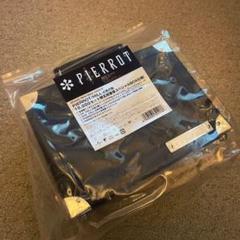 "Thumbnail of ""1万セット限定!PIERROT/HILL-幻覚の雪-スペシャルBOX"""