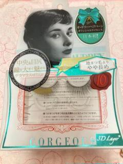 "Thumbnail of ""AUDREY COLLECTTION つけま"""