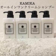 "Thumbnail of ""カミカ黒髪クリームシャンプー KAMIKA 400g"""