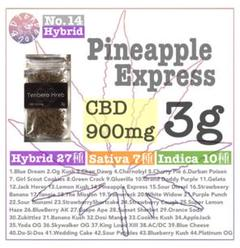 "Thumbnail of ""CBD ハーブ 3g 高濃度900mg Pineapple Express"""