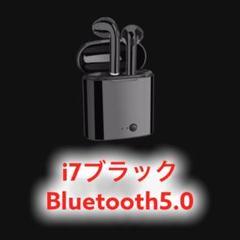 """Thumbnail of """"【大人気】Bluetoothイヤホン i7ブラック Bluetooth5.0"""""""