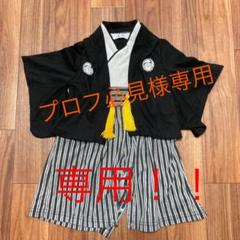 "Thumbnail of ""袴ロンパース 男の子 70"""