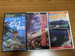 "Thumbnail of ""筏・カセ釣り・海上釣り堀 VHSビデオテープ"""
