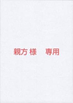 "Thumbnail of ""エスケイジャパン SKJ-KT900C"""