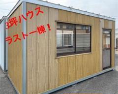 """Thumbnail of """"3坪ハウス"""""""