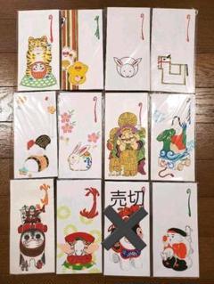 "Thumbnail of ""菊寿堂いせ辰 ポチ袋 まとめ売り計47枚"""