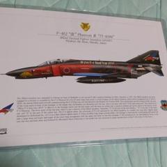 "Thumbnail of ""航空自衛隊 第302飛行隊 F-4EJ改 ポスター A4サイズ オジロ スペマ"""