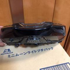 """Thumbnail of """"シグナスX 5型 SED8J  LEDテールランプスモーク"""""""