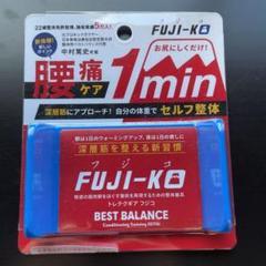 """Thumbnail of """"FUJI-KO フジコ 腰痛ケア"""""""