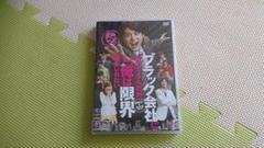 "Thumbnail of ""DVD"""