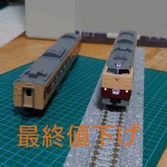 """Thumbnail of """"トミックス キハ183 &キハ182(M)"""""""