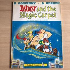 "Thumbnail of ""Asterix and the Magic Carpet"""