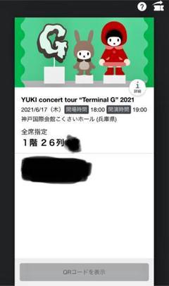 """Thumbnail of """"YUKI ライブ チケット"""""""