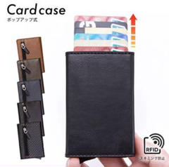 "Thumbnail of ""【新品】カード収納 スキミング防止 スライド式カードケース コンパクト"""