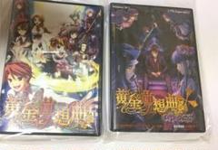 "Thumbnail of ""pc 黄金夢想曲 黄金夢想曲cross セット"""