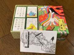 """Thumbnail of """"任天堂 小倉百人一首 平安"""""""