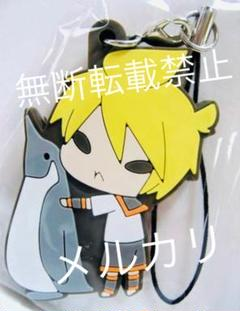 "Thumbnail of ""【即購入OK】 VOCALOID グッズ ラバーストラップ 鏡音レン"""
