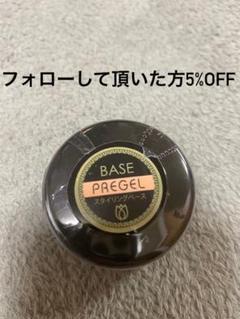 "Thumbnail of ""プリジェル スタイリングベース 15g"""