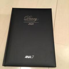 """Thumbnail of """"ANA MILEAGE CLUB DIARY 2020"""""""