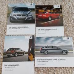 "Thumbnail of ""BMWカタログ"""